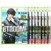 BTOOOM! (ブトゥーム) コミック 1-9巻 セット (BUNCH COMICS)