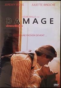 Damage (1993) Jeremy Irons, Juliette Binoche, Miranda Richardson DVD