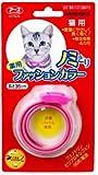 アース・バイオケミカル 薬用ノミとりファッションカラー 猫用