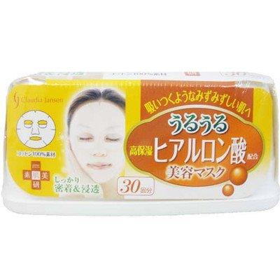 美容マスク CJ 素肌美研 ぷるるん高保湿ヒアルロン酸配合 30回分 パンレックス