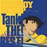 Yoko Kanno & Seatbelts Yoko Kanno & Seatbelts - Cowboy Bebop Tank! The! Best! [Japan CD] VTCL-60330