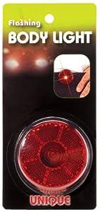 Buy Unique Sports Body Light by Unique Sports