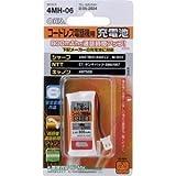 OHM シャープコードレスホン子機用充電池【M-003同等品】 大容量800mAh TEL-B2024H 【土日出荷】