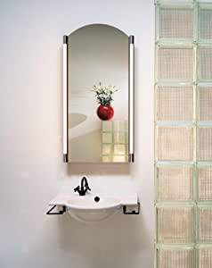Robern Arched Bathroom Mirror Medicine Cabinets