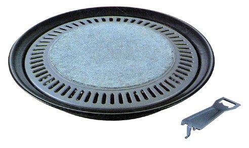韓国式 石焼き 焼肉 グリル 丸型 33cm H-2786