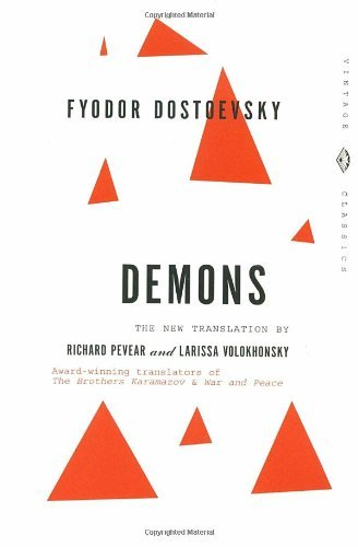 dostoevsky notes from underground essays on the great
