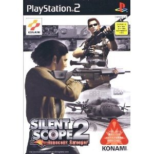 Silent Scope 2: Innocent Sweeper [Japan Import] front-254071