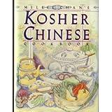 Millie Chan's Kosher Chinese Cookbook