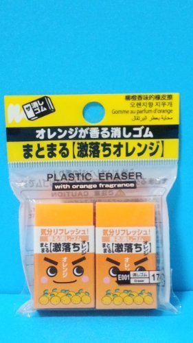 2 Piece Scented Orange Erasers - 1