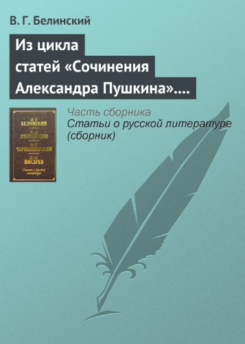 online The Bread Baker Bible