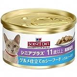 サイエンスダイエット シニアプラス 缶詰 グルメ仕立てのシーフード とろみソースがけ 高齢猫用 82g