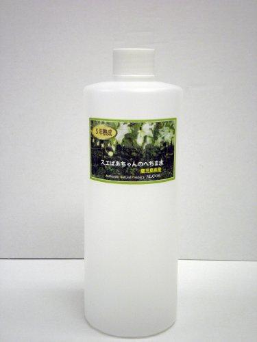 5年熟成スエばあちゃんのへちま水 ラベルが新しくなりました。 の栽培畑の写真がラベルになりました。 ALCOS