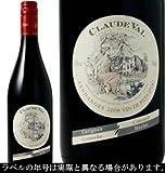 ドメーヌ・ポール・マス クロード・ヴァル 赤 750ml -フランスワイン-