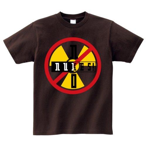 【選べる楽しさ。15color7size。キッズ半袖Tシャツ】脱原発 NO NUKES 半袖Tシャツ ピンク110cm