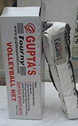 Gupta volleyball net tourny