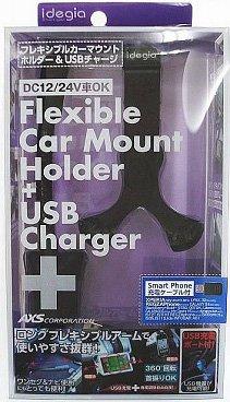 これは便利!micro-USBスマートフォン フレキシブルアーム車載ホルダーUSB充電ポート付X-053
