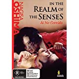 L'Empire des sens / In the Realm of the Senses ( Ai no corrida ) ( Empire of the Senses ) [ Origine Australien, Sans Langue Francaise ]par Tatsuya Fuji