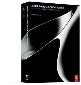 Adobe Photoshop Lightroom 3.0 Windows/Macintosh版 (旧価格品)
