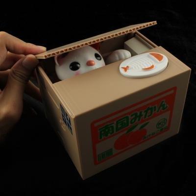 1 X Money Bank /Coins Bank /Piggy Bank /Saving Box(Stealing Steal Money Cat Gift/2012 New Bonus Pack) - 1