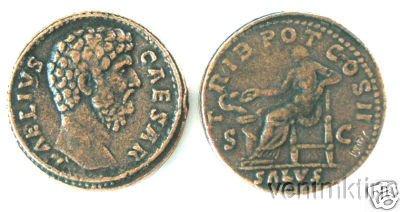 (DD S 58) Sestertius of Aelius Caesar COPY