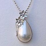 真珠の杜 マベ真珠 ペンダント ネックレス マベパール 半円つゆ形 オーロラホワイト系