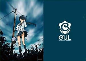 ボカロレボリューション「CUL」クリアファイル TYPE-B