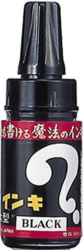 寺西化学 油性マーカー マジックインキ 大型 B-ML-T1 黒 10本入