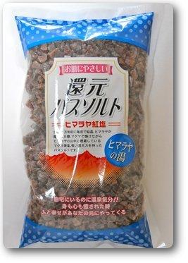 活亜興 ヒマラヤ紅塩 500g