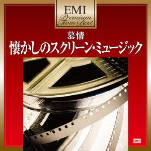 Screen Music Best