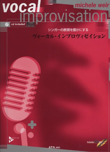 Training CD with vocals and improvising play to enrich the representation of the singer