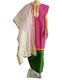 Indian Cotton Dress Material With Embroidery Stone Work Net Dupatta(PINK-GREEN)