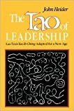img - for The Tao of Leadership 1st (first) edition Text Only book / textbook / text book