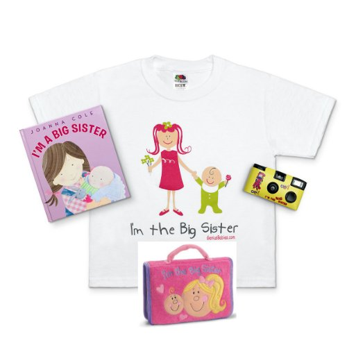 I'm the New Big Sister Deluxe Gift Bundle (2/4 fits most ages 1-3)