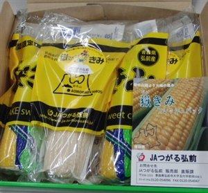 "JA全農あおもり ""あの!""嶽きみのレトルトコーン 2L~L 4本入 2015年産"
