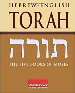 Hebrew English Torah The Five Books Of Moses Hebrew
