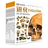 img - for DK Eyewitness classic science reading Wikipedia (11-20 copies) (full color)(Chinese Edition) book / textbook / text book