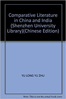 comparative studies between china and india All india conference of china studies history, health, education, border studies, language and culture, and on india-china comparative studies.