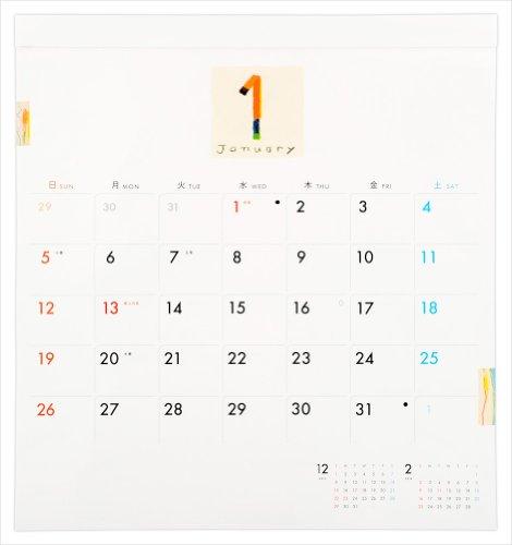 ほぼ日ホワイトボードカレンダー 2014 フルサイズ