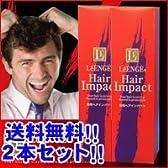 頭皮を健康な状態に、発毛促進、脱毛予防『育毛剤 リエンジェ 薬用ヘアインパクト(2本セット)』