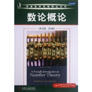 A Friendly Introduction to Number Theory (4th Edition) (Featured Titles for Number Theory) Paperback, by Joseph H. Silverman