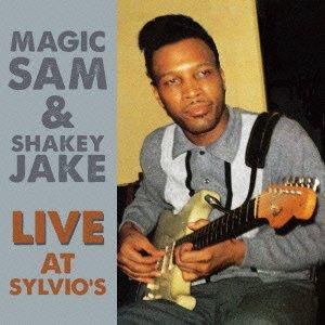 Live at Sylvio's