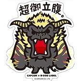 CAPCOM×B-SIDE LABELステッカー MH 超御立腹。