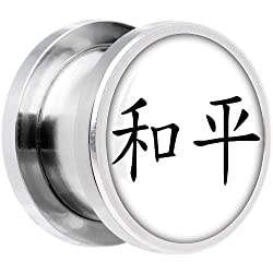 7mm Steel White Black Chinese Symbol Peace Screw Fit Plug