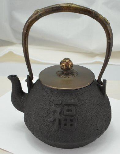 "Cast Iron Tea Pot (Teapot) / Tea Kettle (Teakettle) - ""Fu"" & ""Shou"" Sculpture, Light Brown"