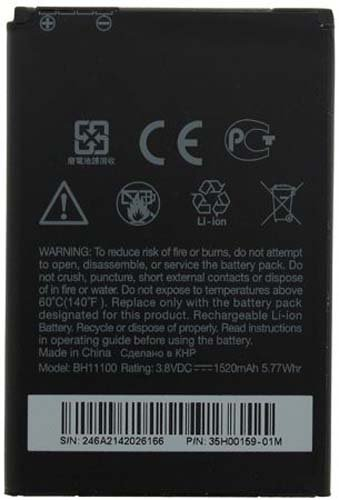 HTC-Bh11100-Mobile-Battery