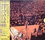 ライヴ・イン・ジャパン'72完全版
