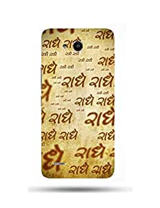 alDivo Premium Quality Printed Mobile Back Cover For Huawei Honor 3X / Huawei Honor 3X Back Case Cover (MKD086)
