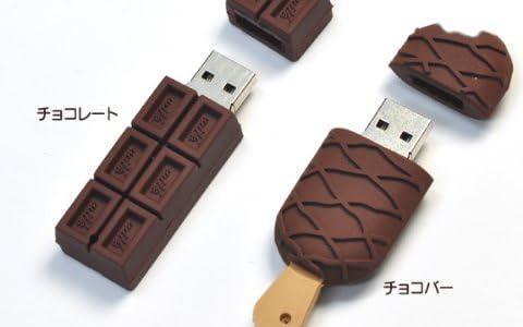 おもしろUSBメモリ■ チョコレートタイプ■チョコ