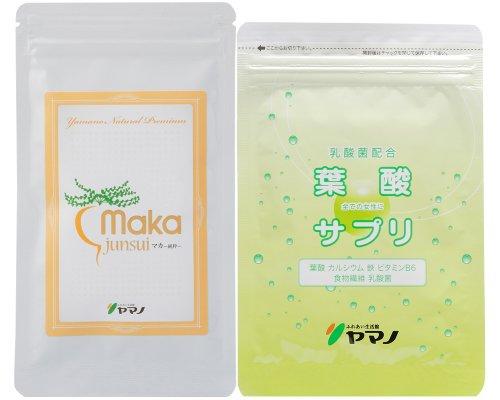 ふれあい生活館ヤマノ 葉酸サプリ&マカーjunsuiー袋入り(カプセル)セット