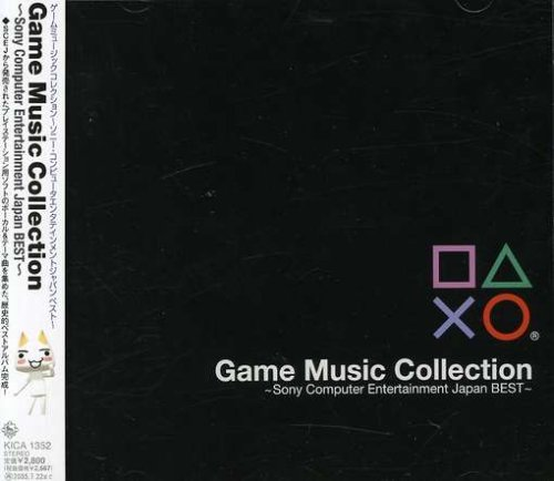 Game Music Collection ~Sony Computer Entertainment Japan BEST~